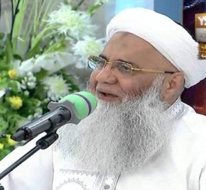 Allah Karam Naat Audio Download » Lyrics Naat