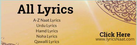 lyricsnaat (1)